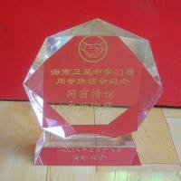 Fashion 3d laser crystal souvenir Manufactures