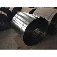 Buy cheap Anticorrosive Granulator Parts Stainless Steel Conveyor Different Widths from wholesalers