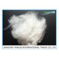 Undyed Recycled Polyester Fiber / Staple Fiber Polyester For Open End Spinning Manufactures