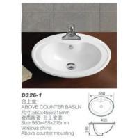 China Above Counter Ceramic Wash Basin (D326-1) on sale