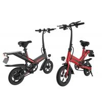 Brushless Motor 350w Folding Motorized Bicycle 12 Inch Lithium Battery Power Supply Manufactures