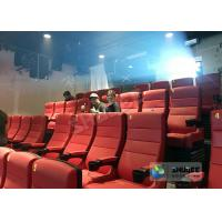 Commercial 220V 4D Cinema System With Hollywood Movies / 4D Home Theater Seats Manufactures