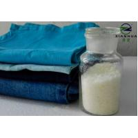 Super Soft Instant Dissolving Fabric Softener White Flakes Cationic Cold Water Soluble Manufactures