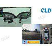 HD Cameras 720P Audi Q5 CCD Hd DVR Rear View Parking Camera , Bird View Parking System Manufactures