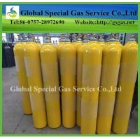 China small portable medical oxygen gas cylinder 1L-80L compressed gas cylinders on sale