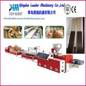 SJSZ65/132 WPC profile making machine, plastic profile making machine Manufactures