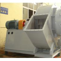 Model 9-26 type No.18D High efficiency and energy saving backward curved centrifugal fan Manufactures