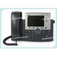 CP-7945G Cisco Voip Telephone Two Line Cisco Phone System Color Display Manufactures