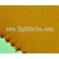 Aramid FR Viscose Blended Fabric for Shirt SKF-103 Manufactures