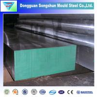 China 4140 alloy steel plate wholesale supply on sale