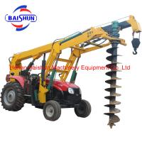 High quality drilling water rig part supplies water well drilling rig for sale Manufactures