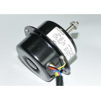 Centrifugal Extractor Fan Motor Manufactures