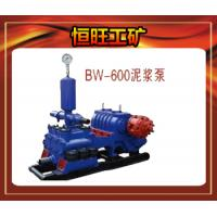 Quality submersible pump prices in india for sale