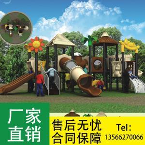 CE Standard Kids Playground Slide , Outdoor Water Slide 1030 * 700 * 420 Cm Manufactures