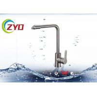 China High Performance Water Tap For Bathroom/ Kitchen , Chrome Plated Sink Mixer Taps on sale