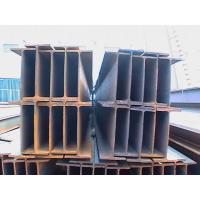 ASTM 572A, ASTM A6, ASTM A36 Hot Rolled Steel H Beams, I Beam Sections GR50 GR55 GR60 GR65 A36 A43 D36 DH36 Manufactures