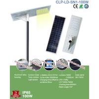 Intelligent Energy Saving High Power 100W LED Road Light with Wireless Control System Manufactures