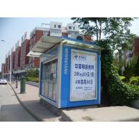 Portable Durable Container Kiosk , Galvanized Steel News Stand Manufactures