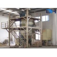 China Fully Automatic Dry Mix Mortar Plant 15 - 20 T/H For Protection Mortar Production on sale