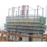 newly designed steel formwork for concrete Manufactures