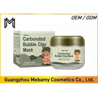 China Deep Cleansing Skin Care Face Mask , Carbonated Bubble Clay Face Mask For Acne on sale