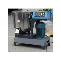 China Total Volume 150kg/H Granules Mixing Machine , Drying 22kw Plastic Material Mixer on sale