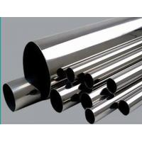Inconel 625 Oil Drill Pipe 300 Series Grade Round Shape High Tensile Strength Manufactures