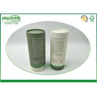 China 100% Eco Kraft Round Cardboard Tube Boxes Colorful Printed Eco - Friendly on sale