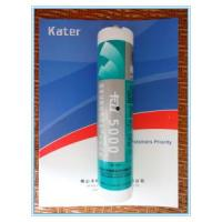 High Quality Acetoxy Silicone sealant (SGS, TUV) Manufactures