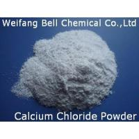 China Oil Drilling Chemical Calcium Chloride Powder 94%-97% on sale