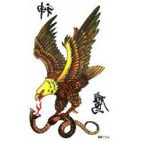 Fashion Tattoo Sticker (N020) Manufactures