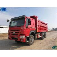 China 18cbm New Cargobox Used Howo Dump Truck Engine Capacity 9.726l Mileage 76531kms on sale