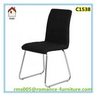China wholesale modern fabric dining chair chromed legs dining chair C1538 on sale