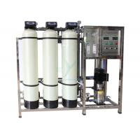 China 0.5T FRP Water Softener System For Remove Dissolved Solids From Water on sale