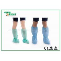 CE Certificated Disposable Shoe Cover With PP Medical / Surgical  Boot Cover , Wear Resisting Manufactures