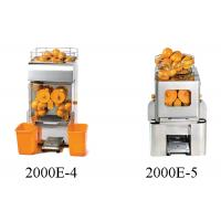 Commercial Food Preparation Equipments Automatic Orange Juice Squeezer Machine Manufactures