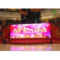 High Brightness SMD Full Color LED Billboards Mobile Truck LED Display Manufactures