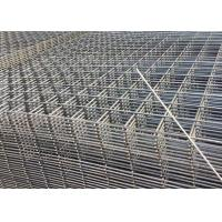 Building Galvanized Wire Mesh , Galvanized Welded Metal Wire Mesh Panels Manufactures