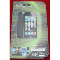 0.2mm Thin Glass Cell Phone Screen Protectors Tempreture For Iphone5 / 5S Manufactures