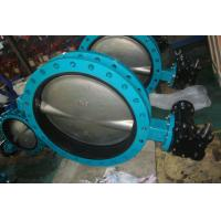 China High Performance Butterfly Valves With Tamper Switch Easy To Install on sale