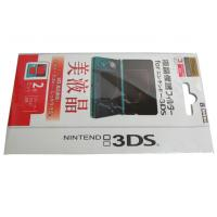 China Nintendo 3ds Replacement Parts Accessories LCD Screen Protector Film Kit on sale