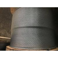 """Buy cheap 7x2.03mm(1/4"""") Galvanized steel wire strand for guy wire as per ASTM A 475 Class from wholesalers"""