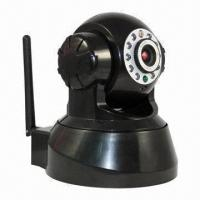 Buy cheap Wireless IP Camera with 8 Pieces of LEDs, 120 Degrees Vertical, 270 Degrees from wholesalers