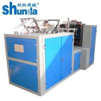 Quality High Efficiency Disposable Paper Coffee Cup Making Machine With Photoelectric Tracking for sale