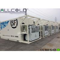 Professional Forced Air Cooler System For Onions / Potatoes Precooling Manufactures