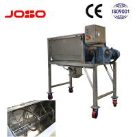 Quality industrial spice mixer horizontal ribbon blender automatic for milk powder detergent powder for sale