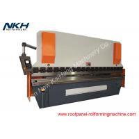 China Prima Power CNC Hydraulic Press Brake Manufacturer With Siemens Servo Motor on sale