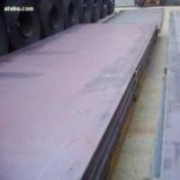 AISI 1020 Carbon Steel Plate Manufactures