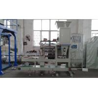 Hi Tech Semi Automatic Bagging Machine Pressed Coal / Stone Bagger Manufactures