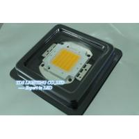 Buy cheap Max Bright 12V 50W High Power LED With 7500lm For Gas Station Light , 50 Watt from wholesalers